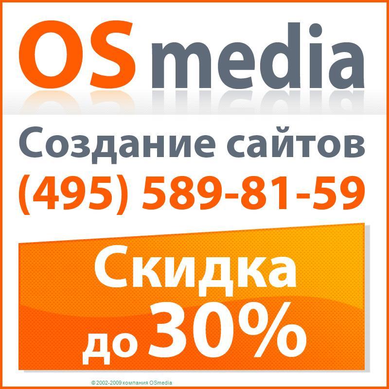 курсовая работа создание сайта osmedia курсовая работа создание сайта
